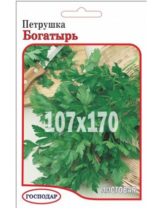 Петрушка Богатырь (Г)