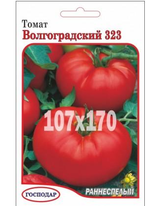 Волгоградский 323 (Г)