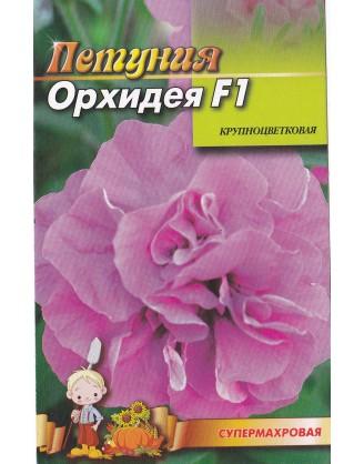 Петуния Орхидея