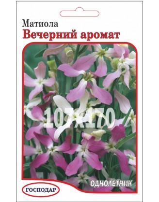 Матиола Вечерний аромат (Г)