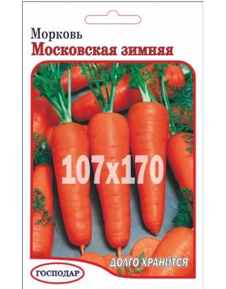 Московская зимняя (Г)