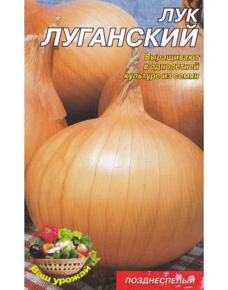 Луганский
