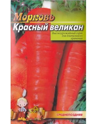 Красный великан