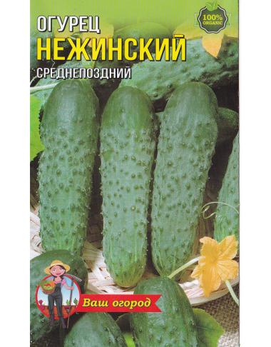 Нежинский