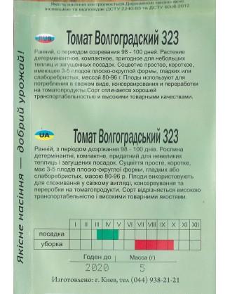 Волгоградский 323
