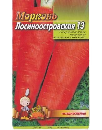 Лосиноостровская 13