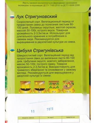 Стригуновский