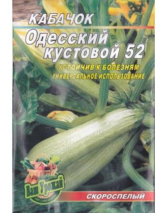 Одесский кустовой 52