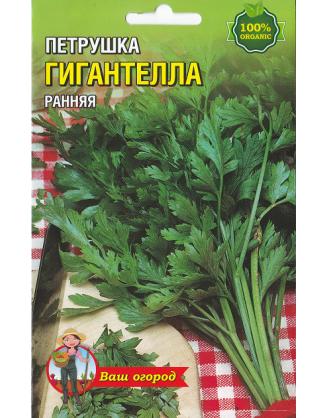 Петрушка Гигантелла